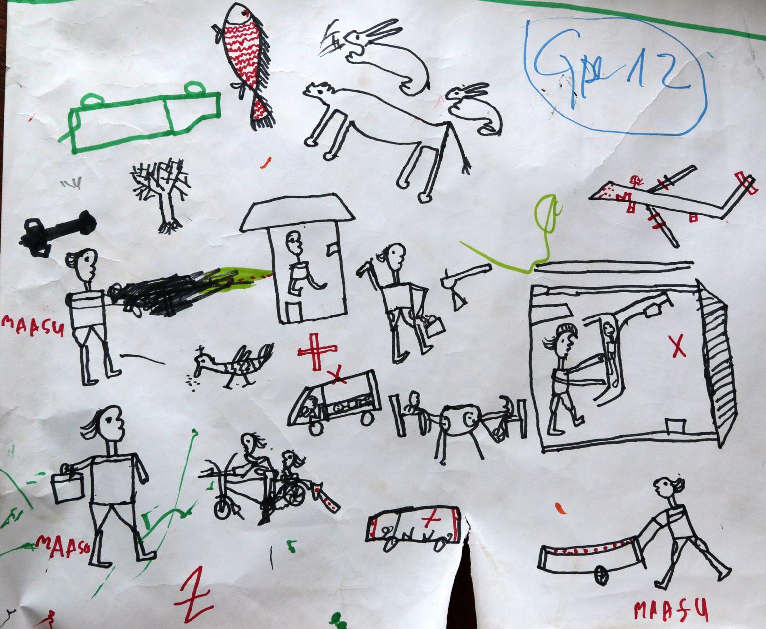 UNICEF/NYHQ2015-0721/Sali