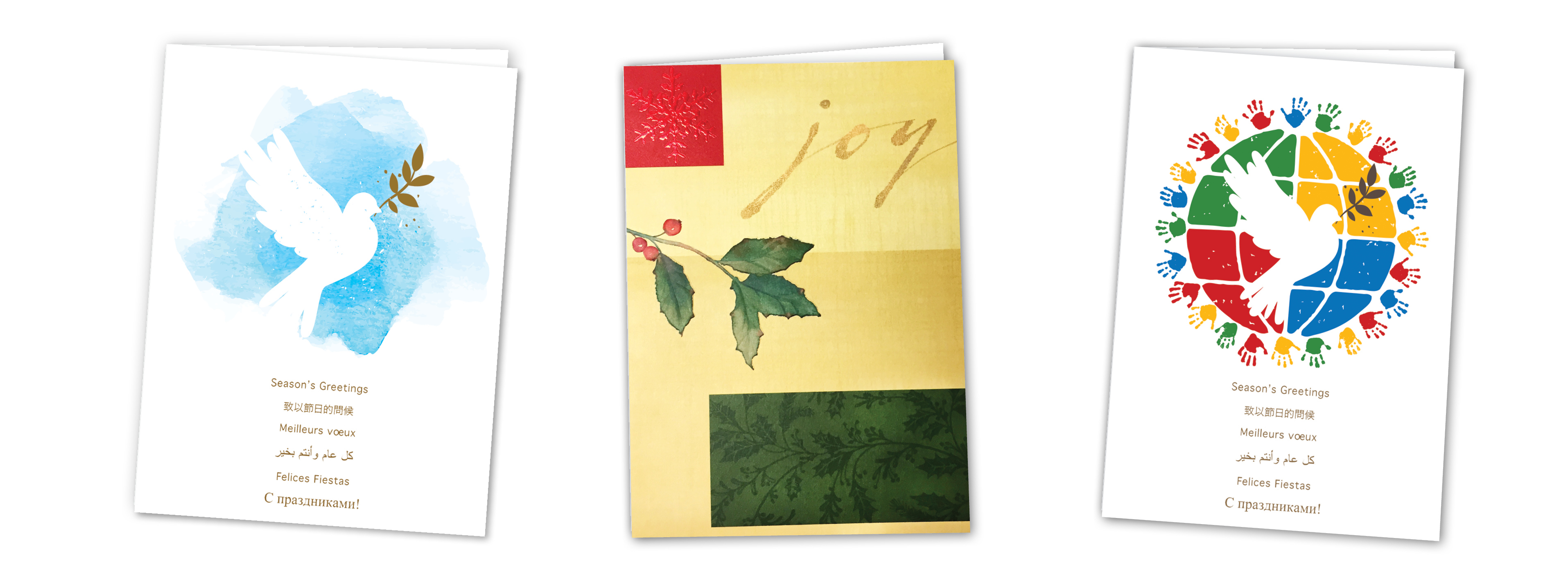 Holiday Tribute Card 5-Pack | UNICEF USA