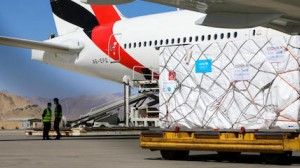Nearly 1.5 million doses of COVID-19 vaccines donated by the U.S. government to the people of Afghanistan through the COVAX Facility were offloaded at Afghanistan's Hamid Karzai International Airport on July 9, 2021.
