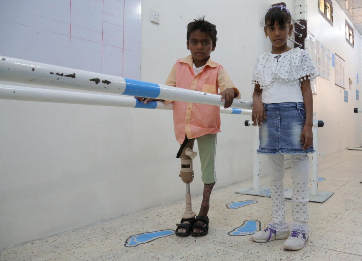 UNICEF, Yemen, humanitarian crisis, Aden Prostheses and Physiotherapy Center