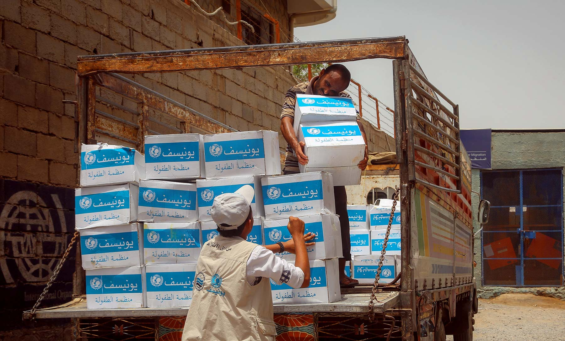 Six Ways Yemen is in Crisis - UNICEF Support photo