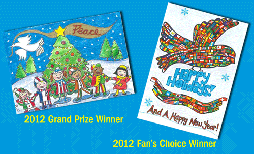 And the winners of the pier 1 importsunicef greeting card contest 2012 pier 1 importsunicef greeting card contest winners m4hsunfo